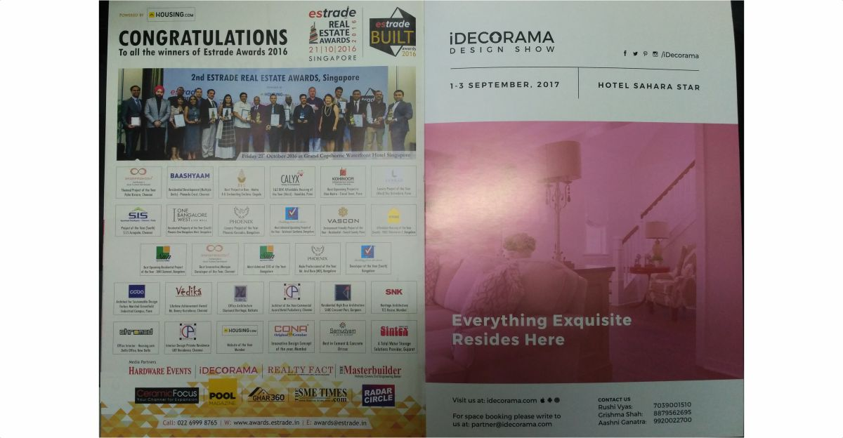 IDecorama 2016